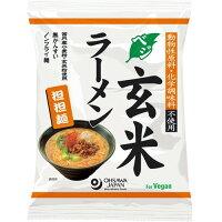 オーサワのベジ玄米ラーメン(担担麺)(132g)