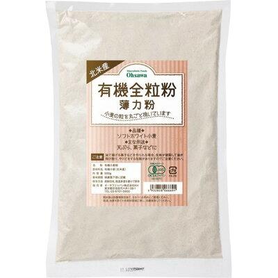 オーサワ 北米産 有機全粒粉(薄力粉)(500g)