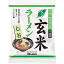 オーサワのベジ玄米ラーメン(しお)(112g)