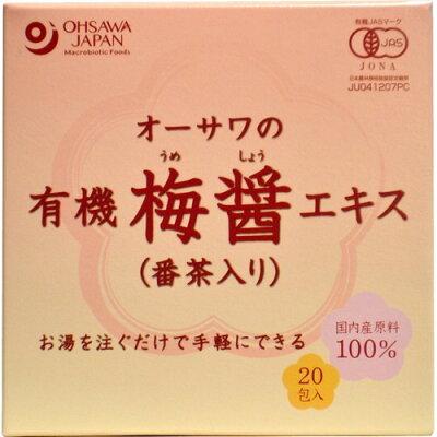 オーサワの有機梅醤エキス(番茶入り)(9g*20包)