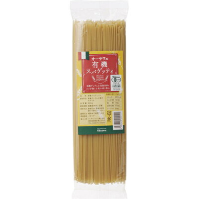 オーサワの有機スパゲッティ(500g)