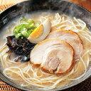(鹿児島名産)鹿児島 黒豚ラーメン 半生麺 4食入り(麺100gx4  スープ付き) 61026192