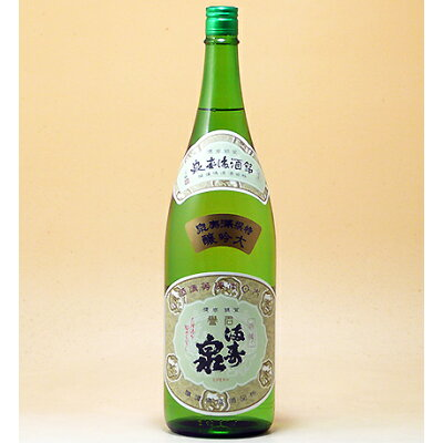 満寿泉 大吟醸 1.8L