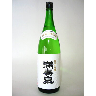満寿泉 純米大吟醸 1.8L