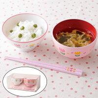 食器セット キッズ茶碗・汁椀 ギフトセット チューリップ T-56489(1セット)
