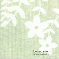 智代アフター Original Sound Track/CD/KSLA-0020