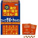 ファイブサポートキトサン (ファセオラミン含有)(8粒*50袋入)