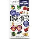 イースト&エンザイム ダイエット お徳用 66回分(132粒)