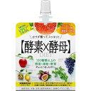 イースト&エンザイム ダイエットゼリー グレープフルーツ味(150g)