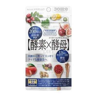 イースト&エンザイムダイエット 30回分(60粒)