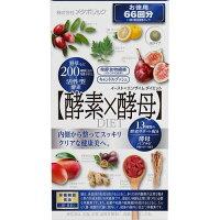 イースト&エンザイムダイエット 66回分(132粒)