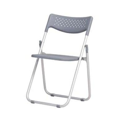 アルミ折り畳みイス スタッキング収納できる樹脂パイプ椅子  In0305