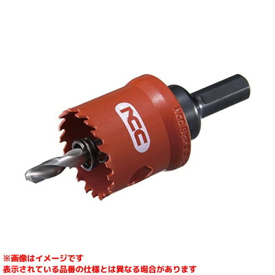 ニコテック バイメタルホールソー H-BM 50.0