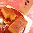 獺祭 酒ケーキ 150g