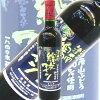 津南 縄文ワイン 750ml