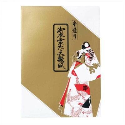 衣裳敷紙 箱入り 52-060021