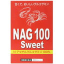 NAG100 Sweet 1g*30スティック