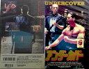 洋画 VHS ジェフ ウィンコット/字)アンダーカバー