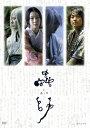 蟲師-廉価版-/DVD/TBDL-1147