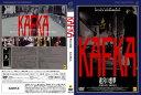KAFKA 迷宮の悪夢/DVD/TBD-1049