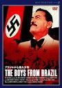 ブラジルから来た少年/DVD/TBD-1082