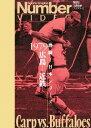 熱闘!日本シリーズ 1979 広島-近鉄/DVD/TBD-5012