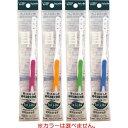 サレド 歯ブラシレギュラー SR0101