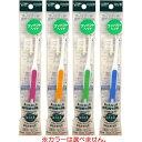 サレド 歯ブラシコンパクト SC0101