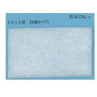 日本バイリーン 〔バイリーン〕 アウルスママ ドミット芯「厚手広幅」125cm×20m KSP-120NM