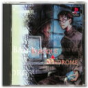 PS MajorWaveシリーズ バロックシンドローム PlayStation