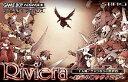 Riviera ~約束の地リヴィエラ~/GBA/AGB-P-BREJ