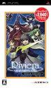 Riviera ~約束の地リヴィエラ~ SPECIAL EDITION/PSP/ULJM05283/A 全年齢対象