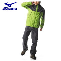 mizuno/ミズノ A2MG8A01-40 ベルグテックEXストームセイバ-レインスーツ ピスタチオ