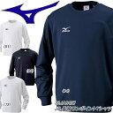 mizuno/ミズノ 32JA6427-72 クロスティック 長袖Tシャツ ジュニア ホワイト×ブルー