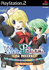 White Princess the second~やっぱり一途にイってもそうじゃなくてもOKなご都合主義学園恋愛アドベンチャー!!~(2800コレクション)/PS2/SLPM-66588/B 12才以上対象
