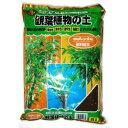 SUNBELLEX G マグアンプK入り観葉植物の土(5L)