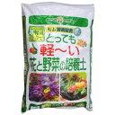 SUNBELLEX とっても軽ーい花と野菜の培養土(40L)