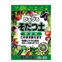 SUNBELLEX かるがるそだつ土 野菜用(25L)
