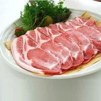 和豚もちぶた ロース薄切りスライス300g