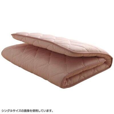 アイリスプラザ 合繊三層敷布団ボリュームタイプ ダブルロング 10pw2536-6zmir ピンク