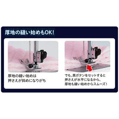 ジャノメコンピュータミシン JN800 ピンク 4074bt
