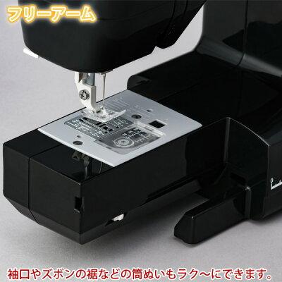 ジャノメ 電動ミシン JN508DX-2B フットコントローラー付き 本体