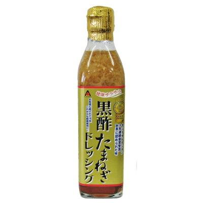 アジア食品 黒酢たまねぎドレッシング 瓶 300ml