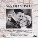桑港(サンフランシスコ)/DVD/IVCF-234