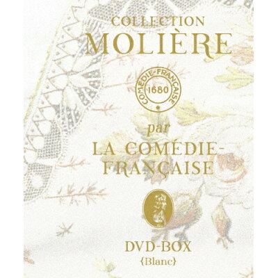 国立コメディ・フランセーズ モリエール・コレクション DVD-BOX II/DVD/IVCF-5494