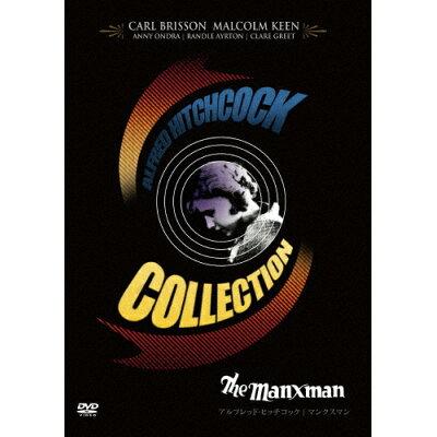 マンクスマン/DVD/IVCA-18152