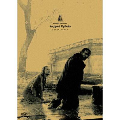 アンドレイ・ルブリョフ DVD HDマスター/DVD/IVCF-5584