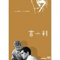 審判/DVD/IVCF-6048