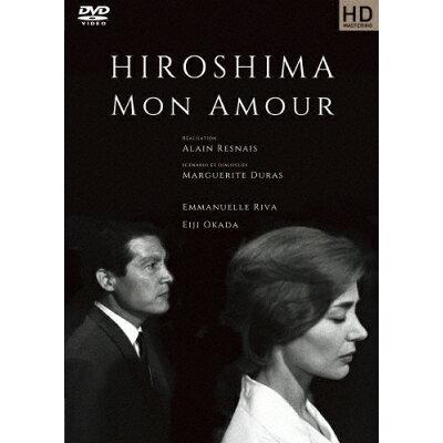 二十四時間の情事(ヒロシマ・モナムール)HDマスター/DVD/IVCF-5680