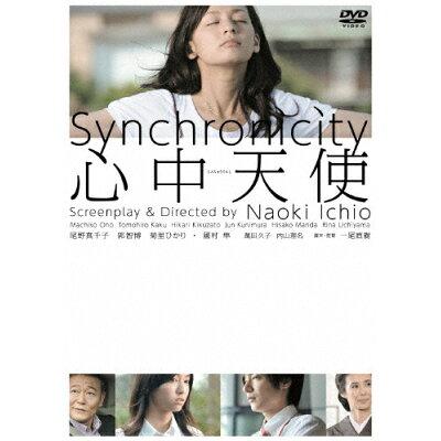 心中天使/DVD/IVCF-28100